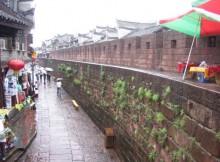 Yongzhou China